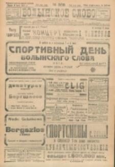 Volynskoe Slovo. G. 3, nr 568 (1923)