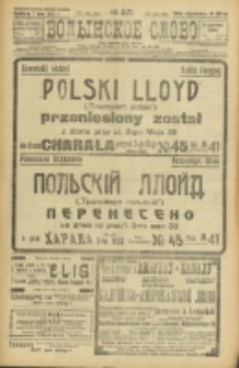 Volynskoe Slovo. G. 3, nr 571 (1923)