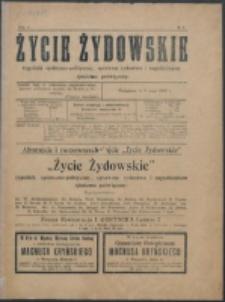 Życie Żydowskie. R. 3, nr 1 (1919)