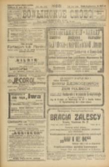 Volynskoe Slovo. G. 3, nr 581 (1923)