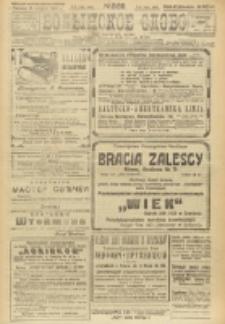 Volynskoe Slovo. G. 3, nr 589 (1923)