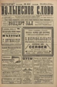 Volynskoe Slovo. G. 5, nr 902 (1925)