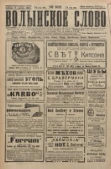 Volynskoe Slovo. G. 5, nr 906 (1925)