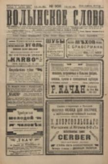 Volynskoe Slovo. G. 5, nr 908 (1925)