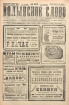Volynskoe Slovo. G. 5, nr 909 (1925)