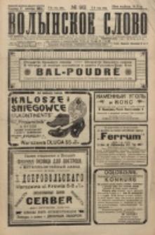 Volynskoe Slovo. G. 5, nr 913 (1925)