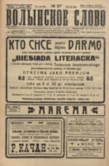 Volynskoe Slovo. G. 5, nr 917 (1925)