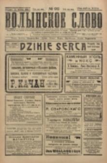 Volynskoe Slovo. G. 5, nr 919 (1925)