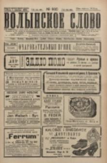 Volynskoe Slovo. G. 5, nr 930 (1925)
