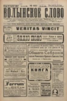 Volynskoe Slovo. G. 5, nr 932 (1925)