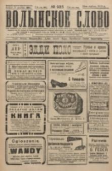 Volynskoe Slovo. G. 5, nr 935 (1925)