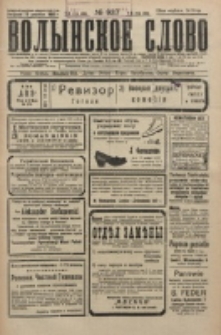 Volynskoe Slovo. G. 5, nr 937 (1925)