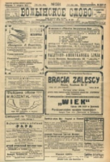 Volynskoe Slovo. G. 3, nr 591 (1923)