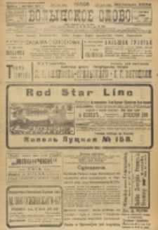 Volynskoe Slovo. G. 3, nr 598 (1923)