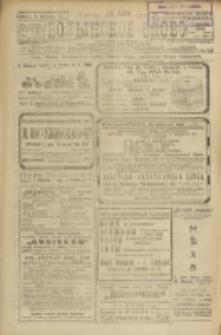 Volynskoe Slovo. G. 3, nr 603 (1923)