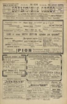 Volynskoe Slovo. G. 3, nr 604 (1923)