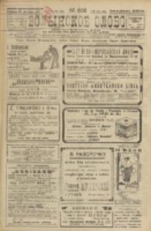 Volynskoe Slovo. G. 3, nr 606 (1923)