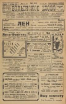 Volynskoe Slovo. G. 3, nr 613 (1923)