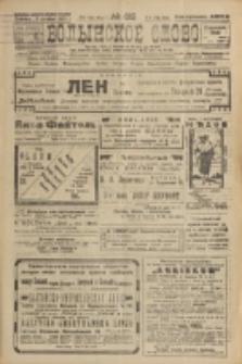 Volynskoe Slovo. G. 3, nr 612 (1923)
