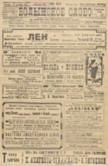 Volynskoe Slovo. G. 3, nr 614 (1923)