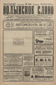 Volynskoe Slovo. G. 6, nr 943 (1926)