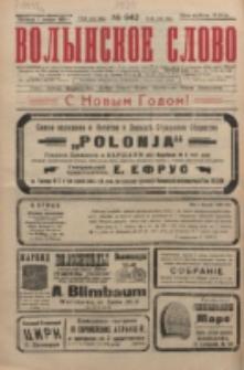 Volynskoe Slovo. G. 6, nr 942 (1926)