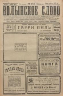 Volynskoe Slovo. G. 6, nr 944 (1926)