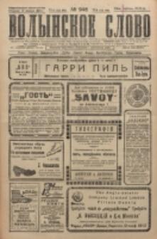 Volynskoe Slovo. G. 6, nr 946 (1926)
