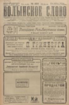 Volynskoe Slovo. G. 6, nr 950 (1926)