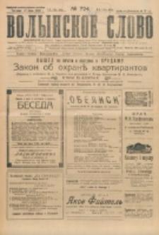 Volynskoe Slovo. G. 4, nr 724 (1924)