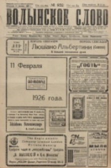 Volynskoe Slovo. G. 6, nr 952 (1926)