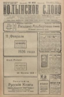 Volynskoe Slovo. G. 6, nr 953 (1926)