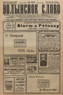 Volynskoe Slovo. G. 6, nr 954 (1926)