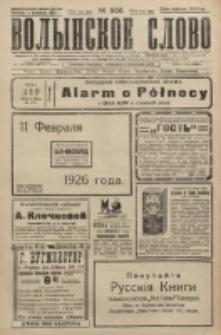 Volynskoe Slovo. G. 6, nr 956 (1926)
