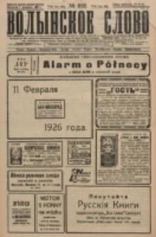 Volynskoe Slovo. G. 6, nr 955 (1926)