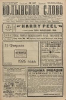 Volynskoe Slovo. G. 6, nr 957 (1926)