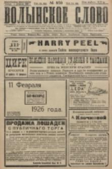 Volynskoe Slovo. G. 6, nr 959 (1926)