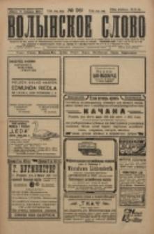 Volynskoe Slovo. G. 6, nr 961 (1926)