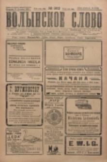 Volynskoe Slovo. G. 6, nr 962 (1926)