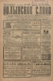 Volynskoe Slovo. G. 6, nr 968 (1926)