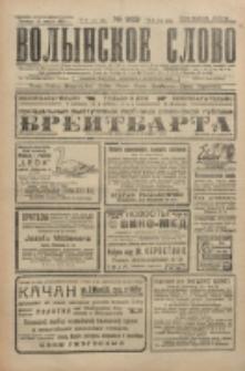 Volynskoe Slovo. G. 6, nr 969 (1926)