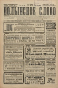 Volynskoe Slovo. G. 6, nr 970 (1926)