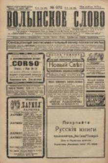 Volynskoe Slovo. G. 6, nr 972 (1926)