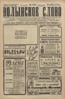 Volynskoe Slovo. G. 6, nr 976 (1926)