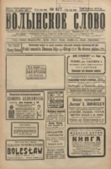 Volynskoe Slovo. G. 6, nr 977 (1926)
