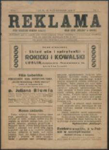 Reklama. R.1, nr 1 (1919)