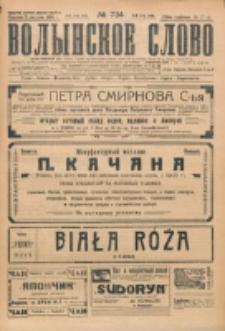 Volynskoe Slovo. G. 4, nr 734 (1924)