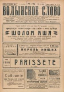 Volynskoe Slovo. G. 4, nr 742 (1924)