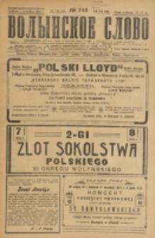 Volynskoe Slovo. G. 4, nr 748 (1924)