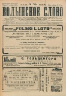 Volynskoe Slovo. G. 4, nr 749 (1924)